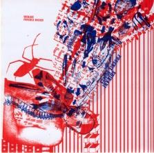 Shikari Hoes Phoenix Bodies 7'' front
