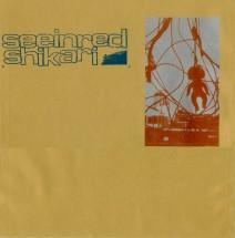Shikari Hoes split 10 SR front
